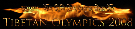 Tibetan Olympics 2008